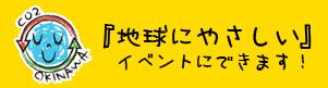 JTAドーム宮古島